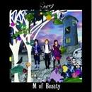 M of Beauty/メガマソ