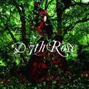 7th Rose/D