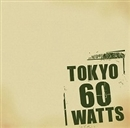 TOKYO60WATTS/東京60WATTS