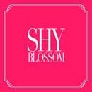 ブロッサム/SHY
