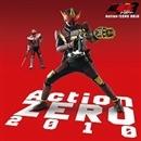 Action-ZERO 2010/桜井侑斗・デネブ