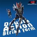 Double-Action Strike form/野上幸太郎・テディ(CV.桜田 通・小野大輔)