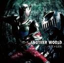 ANOTHER WORLD/KIT×LEN(CV.鈴木達央&松田悟志)
