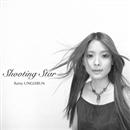 Shooting Star/Rainy UNGLEBUN