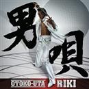 男唄/RIKI