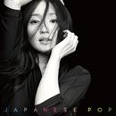 JAPANESE POP/安藤裕子