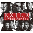 I Wish For You/EXILE