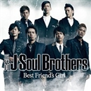 Best Friend's Girl/三代目J Soul Brothers