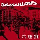 六連銭/Disoscillators
