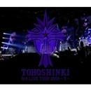 TOHOSHINKI LIVE CD COLLECTION ~T~/東方神起