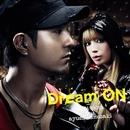 Dream ON/URATA NAOYA feat. ayumi hamasaki