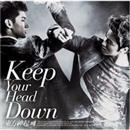 ウェ(Keep Your Head Down)日本ライセンス盤/東方神起