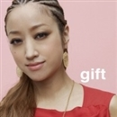 gift/lecca