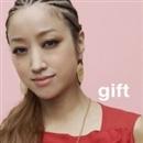 gift/lecca