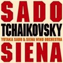 チャイコフスキー・オン・ブラス/シエナ・ウインド・オーケストラ