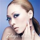 7 days/石川マリー