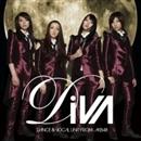月の裏側/DiVA