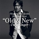"Shigeru Matsuzaki All Time Best ""Old & New"" ~I'm a Singer~/松崎しげる"