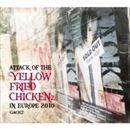 "ATTACK OF THE ""YELLOW FRIED CHICKENz"" IN EUROPE 2010/GACKT"