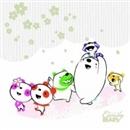 みんなでね ~PANDA with Candy BEAR's~/「生きる」/alan
