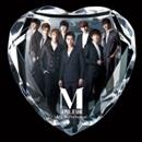 太完美(Perfection)/SUPER JUNIOR-M