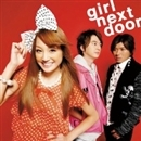 ダダパラ!!/girl next door