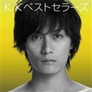 KAZUKI KATO 5th.Anniversary K.Kベストセラーズ/加藤和樹