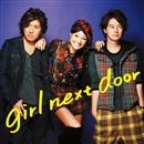 ROCK YOUR BODY/girl next door