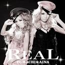 REAL/ゆまち&愛奈