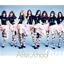 Diva/AFTERSCHOOL