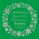Winter ~Winter Rose / Duet - winter ver. -/東方神起