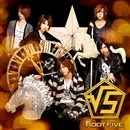 MERRY GO ROUND/ROOT FIVE
