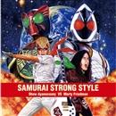 SAMURAI STRONG STYLE/綾小路 翔 vs マーティ・フリードマン