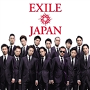 NEVER LOSE/EXILE