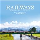 RAILWAYS 愛を伝えられない大人たちへ オリジナル・サウンドトラック/Nick Wood