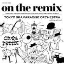 on the remix/東京スカパラダイスオーケストラ