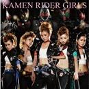 咲いて/KAMEN RIDER GIRLS
