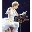 ayumi hamasaki ~POWER of MUSIC~ 2011 A LIMITED EDITION/浜崎あゆみ
