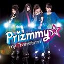 my Transform/Prizmmy☆