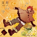 Melodic note./天月-あまつき-