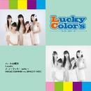 ハートの呪文/Lucky Color's