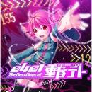 0401 - The Best Days of 重音テト/重音テト