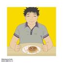 みちのく飼育ブルース/半田 (CV:羽多野渉)