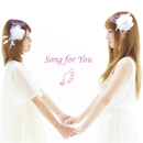 SONG for YOU/白羽