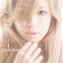 LOVE/浜崎あゆみ