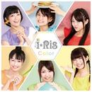 Color/i☆Ris