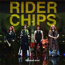 Blessed wind/RIDER CHIPS