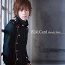 Wild Card/多田 宏