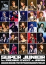 SUPER JUNIOR 1st PREMIUM EVENT in JAPAN/SUPER JUNIOR