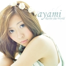 Revise the World/ayami